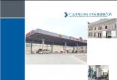 广元LNG CNG加油加气站