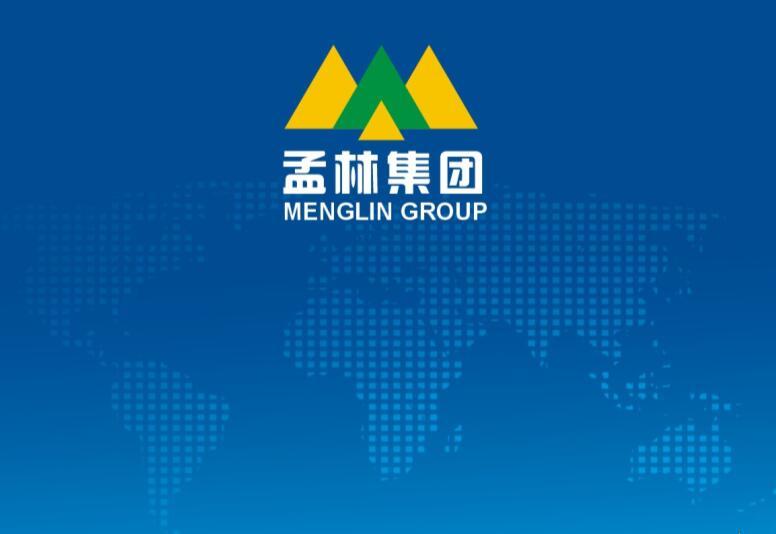 广元万博manbext手机版注册燃气有限公司